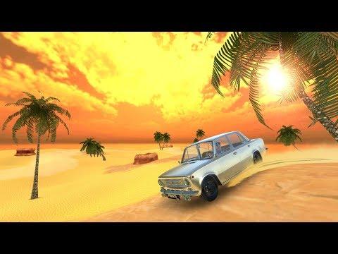 Tofas Drift Simulator