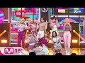 We Girls - On Air KPOP TV Show | M COUNTDOWN 180913 EP.587