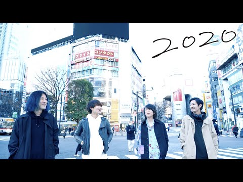 ircle「2020」Official Music Video