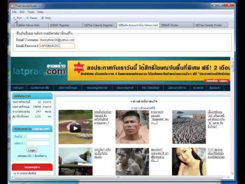 Thai Classify Poster v1 Step 4 Yahoo mail verification