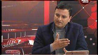 ABC WATCH with Yogesh Bhattarai by Sushil Pandye, ABC NEWS, NEPAL