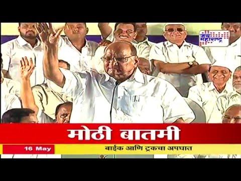 Sharad pawar ultimatum to Maharashtra government to free farmer loan till June 5
