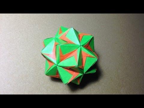 折り紙おりがみ 遊び くす玉の折り方 作り方 ユニット 立体 多面体
