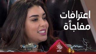 ياسمين صبري واعترافات مفاجأة عن قصة حبها مع أحمد أبو هشيمة