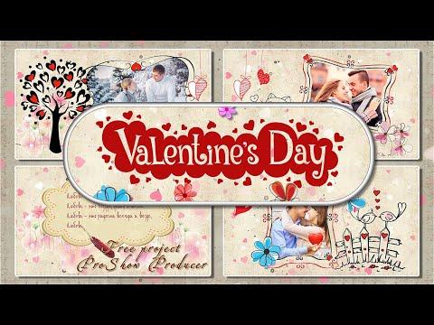 Валентинов день | Valentine's Day - Free Project ProShow Producer