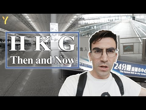 Hong Kong Airport: How is it now?