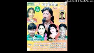 32 DHOBI GEET RAVI LAL YADAV MINTA BHARTI ABH ENE AAWA MP3
