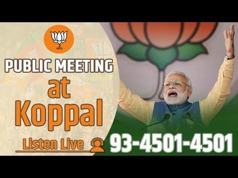 PM Shri Narendra Modi addresses public meeting in Koppal, Karnataka : 08.05.2018