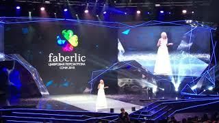 Как выглядеть стильно и красиво, выступление Натальи Жук на ассамблее Фаберлик