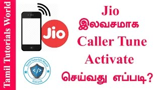 This video about how to activate jio caller tunes free more videos please subscribe follow : facebook - https://www.facebook.com/tamil-tutorials-world-170627...