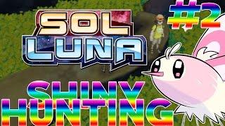 shiny hunting de cutiefly pokemon sol y luna