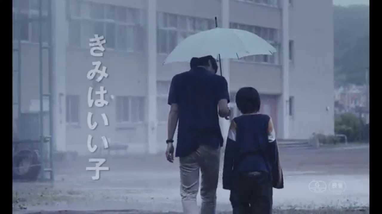 画像: 映画「きみはいい子」特報 youtu.be