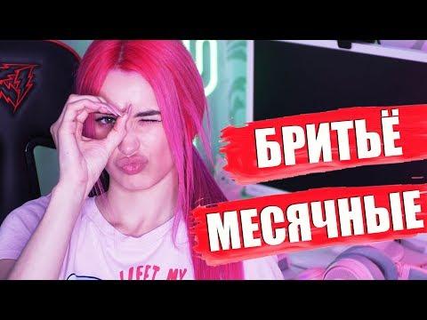 В ЧЁМ Я ПОЛНЫЙ НОЛЬ? / я тебя разочарую - Видео онлайн