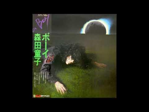 森田童子 [Doji Morita] – ボーイ [A Boy] (1977)
