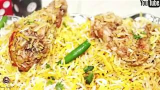 Chicken Dum Biryani चिकन बिरयानी // Best Mughlai Chicken Biryani recipe - Restaurant Style