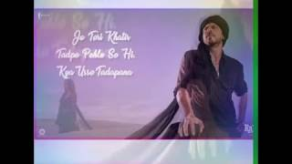 Zaalima Ringtone  Raees