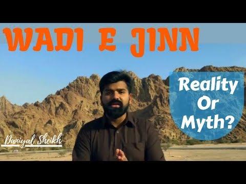 Wadih e Jinn – Reality or Myth? | Daniyal Sheikh