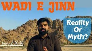 Wadih e Jinn - Reality or Myth? | Daniyal Sheikh