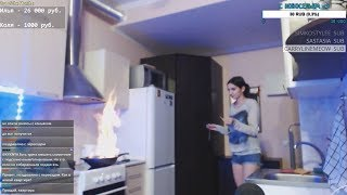 ТОП МОМЕНТЫ С TWITCH #28 18+ [Чуть не сожгла кухню, Слитые гугл запросы ХЕСУСА, VAC от s1mple]