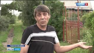 видео Установка заборов в Павловском Посаде