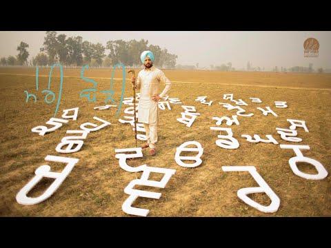 latest punjabi songs | Tumblr