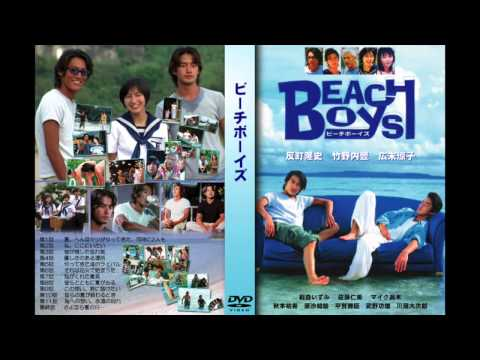 Beach Boys   OST -  SING A LOVE SONG FOR ME