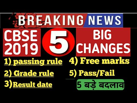 CBSE 5 BIG UPDATES FOR BOARD STUDENTS 2019