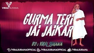 Guruma Teri Jai Jaikar | Viral Surana
