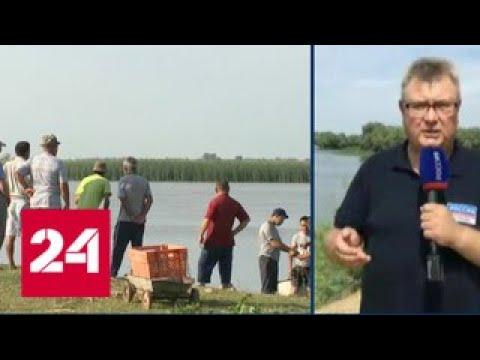Продолжается поиск тел детей, утонувших в Астраханской области - Россия 24