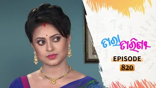 Tara Tarini | Full Ep 820 | 18th Sept 2020 | Odia Serial – T…