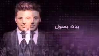 Hatim Ammor   Khadija Lyric Video   حــاتÙ... عÙ...ور   خديجة فيديو + كلÙ...ات