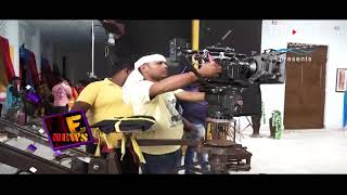 Shooting Set Re Atanka Majhiru Band Hela SRSK Shoot | Sundergarh Ra Salman Khan | Babushan, Divya