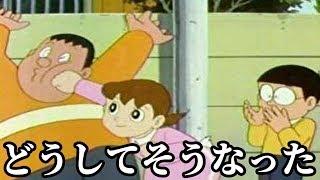 殿堂入りボケての面白画像にツッコミしてみたwww ⑩ kaito 検索動画 16