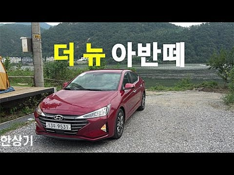 1.6  2019 Hyundai Elantra Smart Stream G 1.6 First Drive 2018.09.06