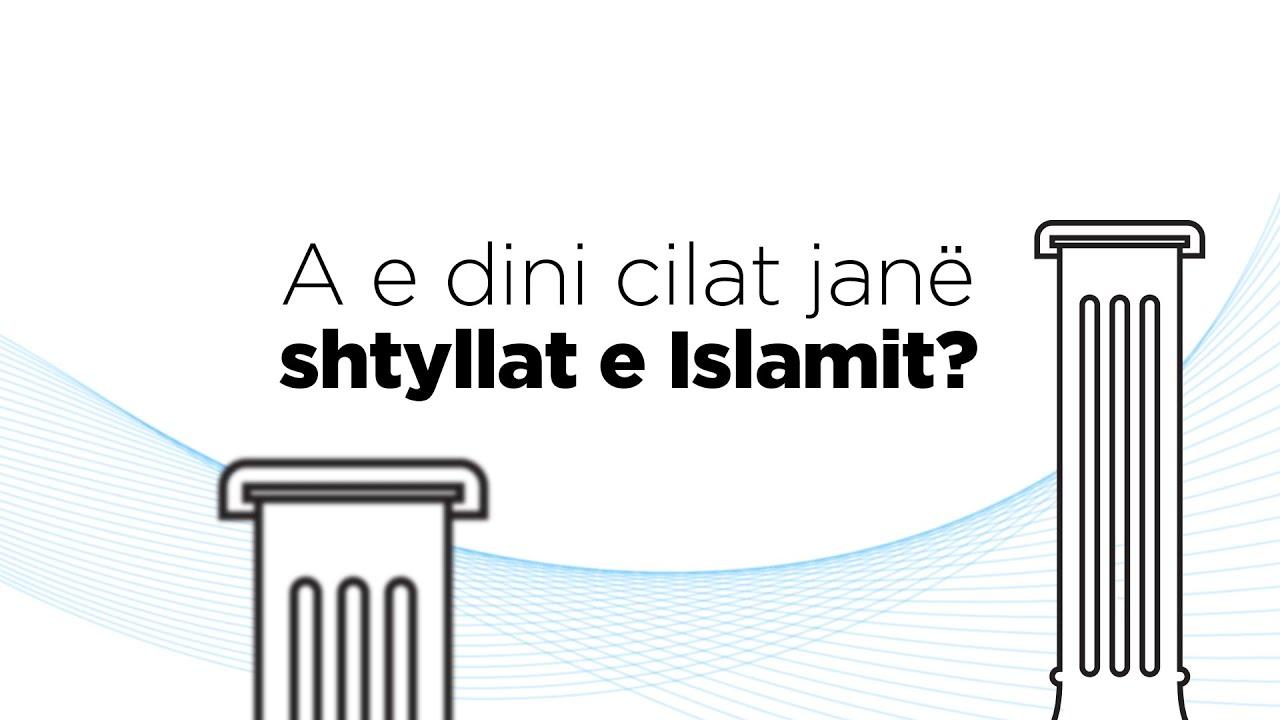 Download A e dini se cilat janë shtyllat e Islamit?