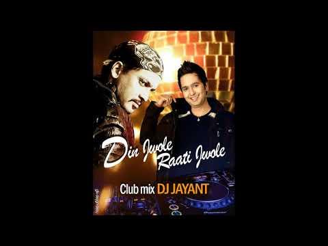 DIN JWOLE RATI JWOLE CLUB MIX [ DJ JAYANT] MISSION CHINA