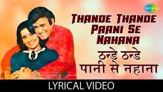 Thande Pani se with lyrics   ठन्डे पानी से गाने के बोल  Pati Patni aur Woh Sanjiv Kumar, Vidya Sahni