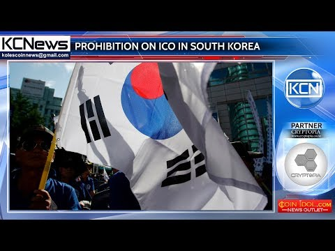 South Korea banned ICO in the country