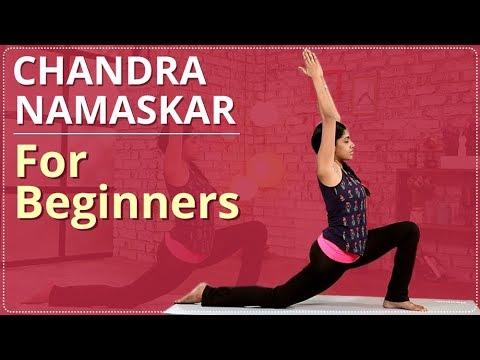 STEP BY STEP CHANDRA NAMASKAR FOR BEGINNERS | Moon Salutation | Easy Yoga Workout