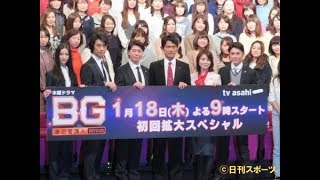 ネット騒然!BG木村拓哉上司役の上川隆也殉職か?(日刊スポーツ)