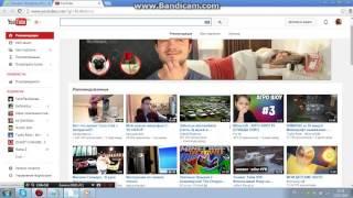 Как скачать видео в YouTube без программ (Полезный урок)