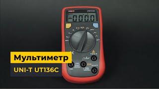 UNI-T UTМ1136C (UT136C) - отличный бюджетный мультиметр