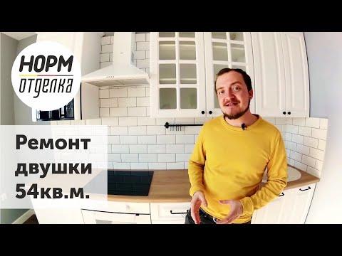 Ремонт в квартире в новостройке ЖК Энтузиастов: обзор, бюджет, отделка | НОРМОБЗОР