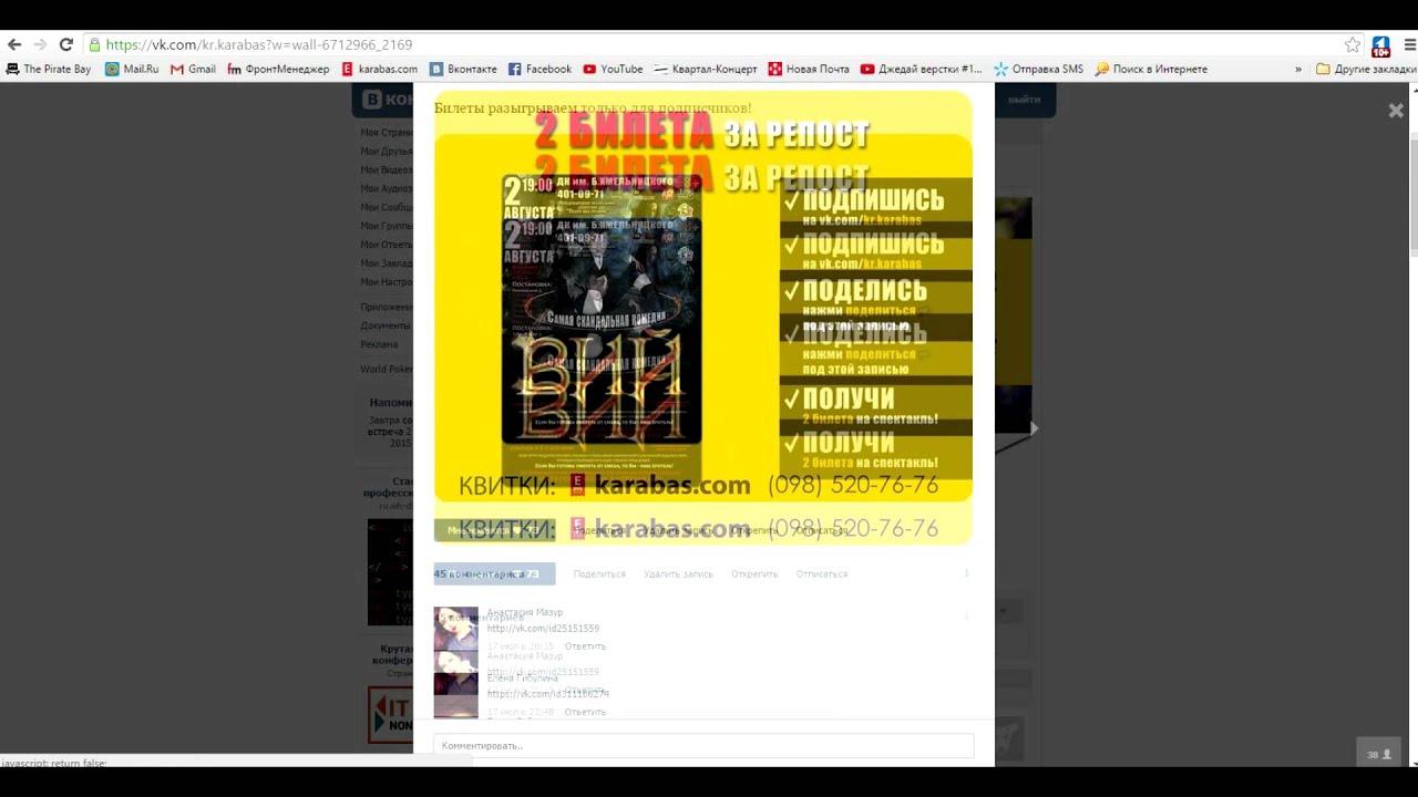 интернет магазин подробнее http://8b.kz/8tMw - YouTube