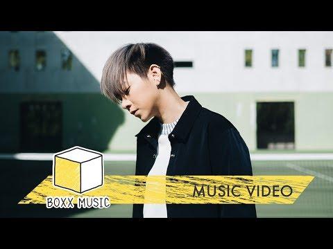 ฉันก็ยังจะบอกรักเธอ - NANN [ Official MV ]