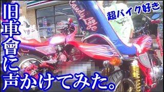 【Motovlog】日本一、コール最強女子ライダーさんに出会った。 Z1000SX Ninja1000