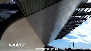 Презентация финского производителя металла для металлочерепицы - Ruukki(Металургический концерн Rauta Ruukki предлагает металл с полимерными защитными покрытиями для производства..., 2013-08-19T17:43:04.000Z)