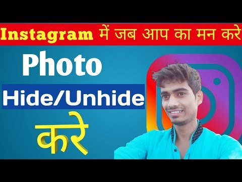 How to Hide or Unhide Instagram Posts  Archive/Unarchive