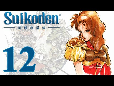 Suikoden: -12- The Path to the Dwarves