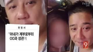 [단독] 경찰, 이영학 아내에게 '도 넘은' 성적학대 영상 확보